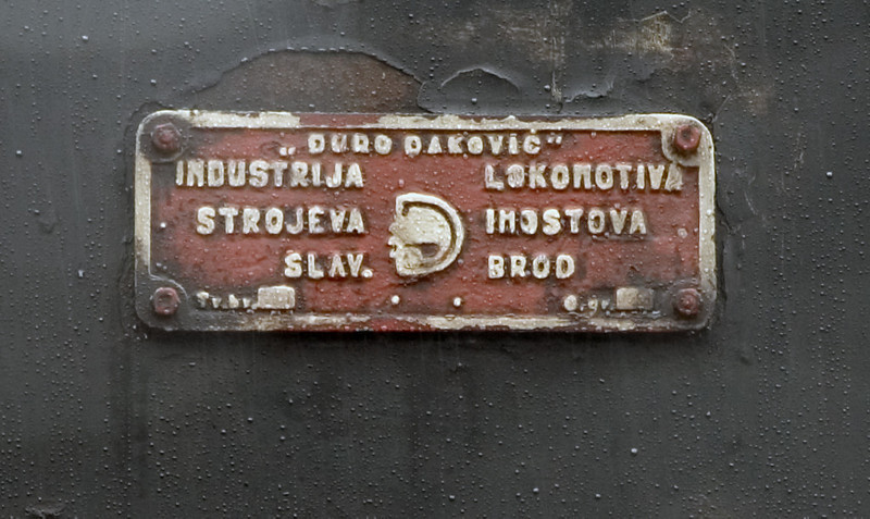 62-521. Ropley, 4 March 2007 2.  The builder's plate (Duro Darovic No 521, 1954).