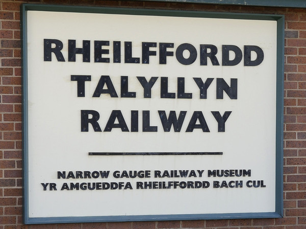 Welcome to the Narrow Gauge Railway Museum!  Tywyn, Thurs 25 August 2011.