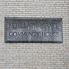 My shul. One of them, anyway.