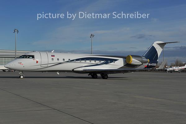 2011-12-30 RA-67232 Regionaljet 850