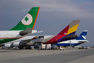 2013-03-22 B-16310 Airbus A33-200 Eva Air