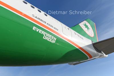 2014-12-31 B-18308 Airbus A330-200 Eva Air
