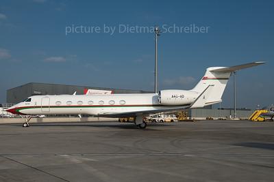 2015-10-30 A4O-AD Gulfstream 5 Oman Government