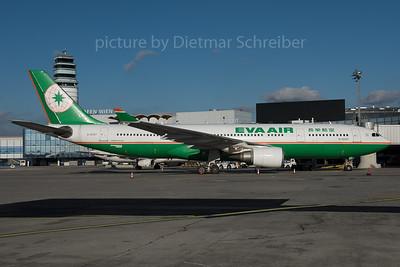 2016-01-29 B-16307 Airbus A330-200 Eva Air