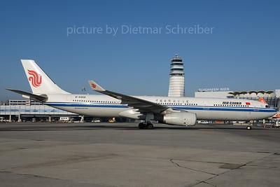 2017-01-22 B-5958 Airbus A330-300 Air China