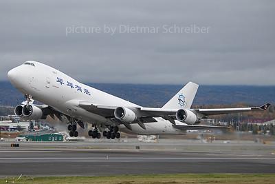 2019-09-30 N903AR Boeing 747-400 Skylease Cargo
