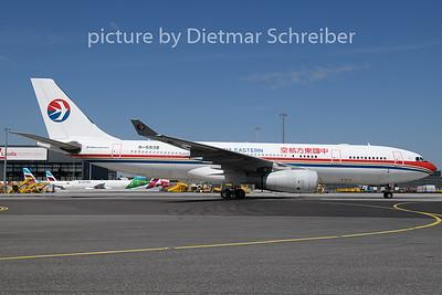 2020-05-22 B-5938 Airbus A330-200 China Eastern