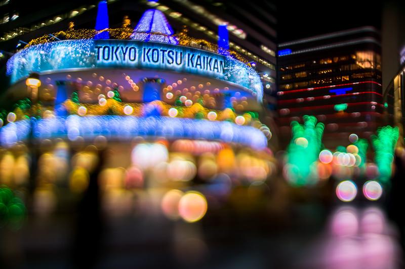 Tokyo Traffic Hall - 東京交通会館