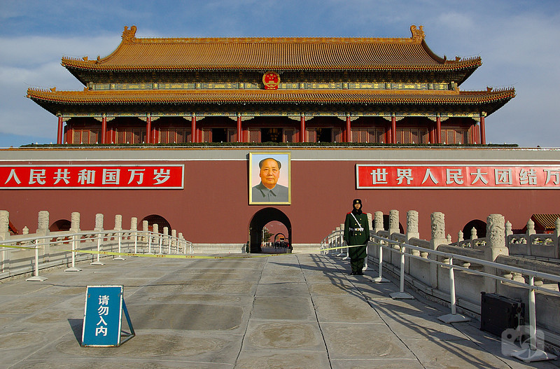 The Tienanmen Gate to the Forbidden City