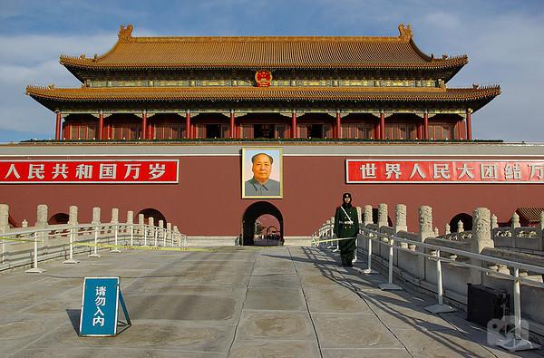 The Tienanmen Gate to the Forbidden City