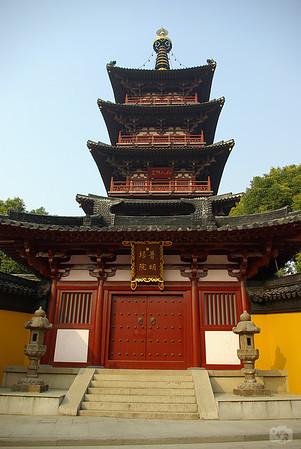 Hanshan Buddhist Temple