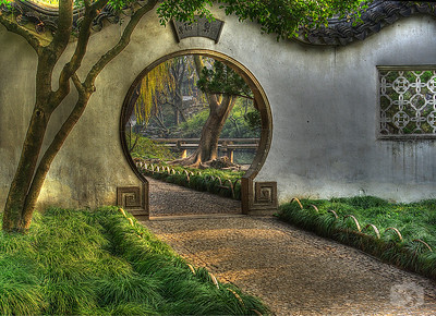 The Humble Administrators Garden - Suzhou