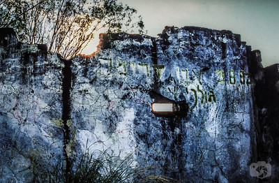 Golan Fortress