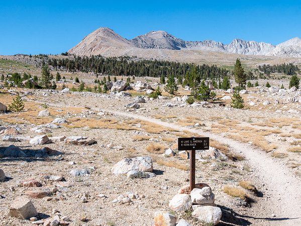 The turnoff.  The Kern Cutoff is a perfectly fine trail, but it's not the freeway the JMT (shown here) is.