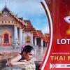Advert for Lotus Spa Thai massage parlour in Prague, Czech Republic, in February 2014