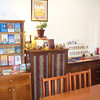 Centre shop