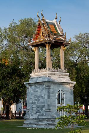 Bovornwong Belfry, Wat Benchamabophit