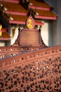 Phra Rup Bridge, Wat Benchamabophit