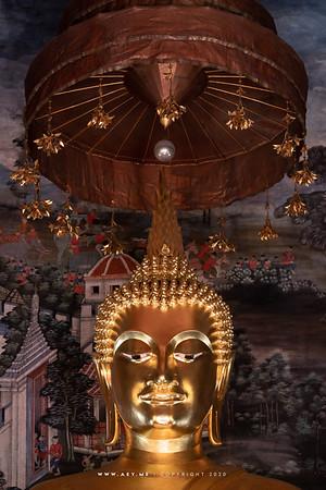 Phra Sasada, Wat Bowonniwet