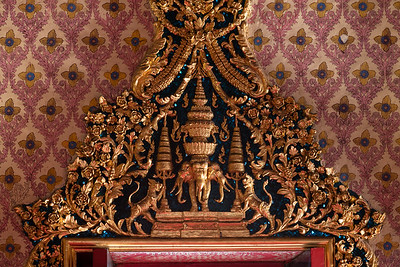 The Insignia of King Rama V, Phra Ubosot, Wat Thepsirin