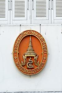 Insignia of King Rama IV, Wat Makut Kasatriyaram