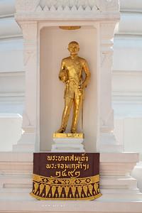 Wat Makut Kasatriyaram