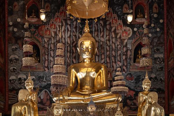Wat Paichayonponsep