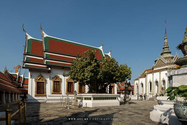 Hor Phra Naga