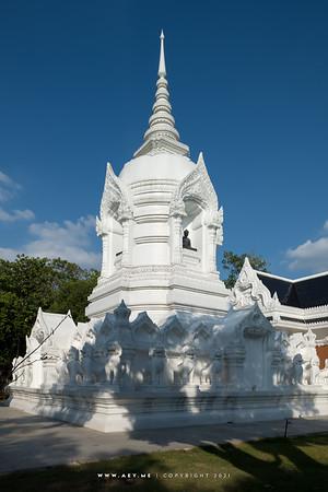 Phra Chedi, Wat Rachathiwat
