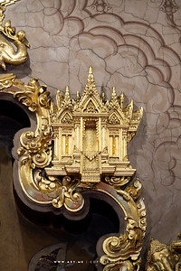 The Insignia of King Rama III, Phra Ubosot, Wat Rachathiwat