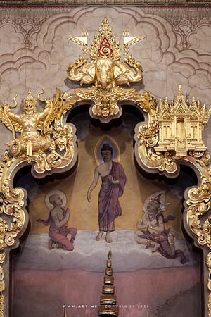 Phra Ubosot, Wat Rachathiwat พระอุโบสถ วัดราชาธิวาสวิหาร