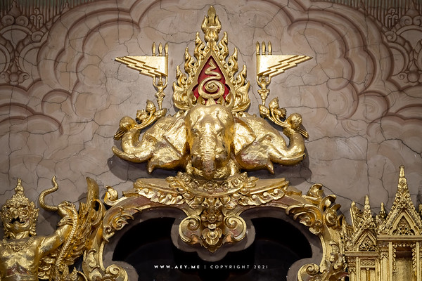The Insignia of King Rama I, Phra Ubosot, Wat Rachathiwat