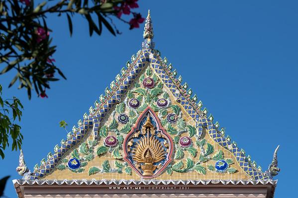 The Insignia of King Rama IV, Phra Ubosot, Wat Somanas