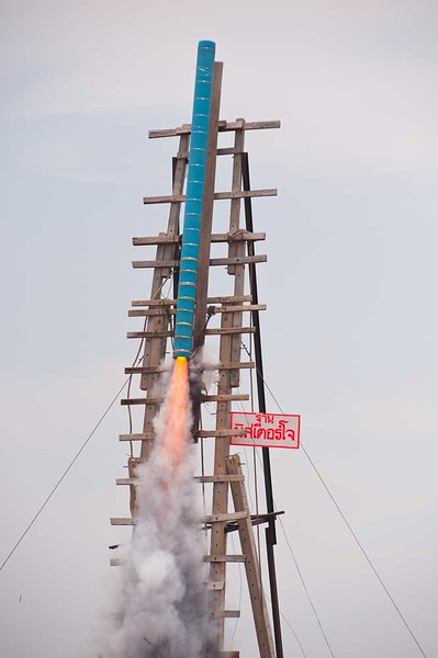 A Rocket Roaring On the Pad
