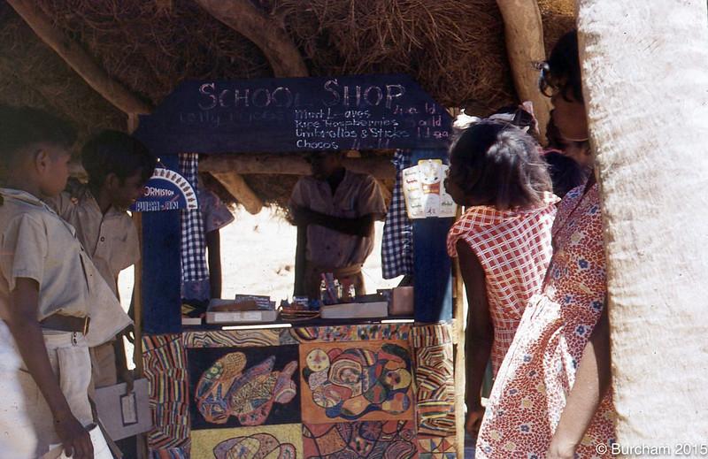 1957 School Shop