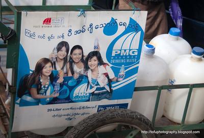 Burma favourites pt 3 - 2010