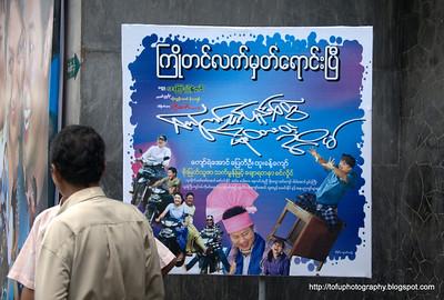 Burma favourites pt 5 - 2010