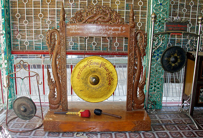 Three Gongs with Different Frames