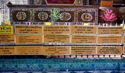 Donor Plaques and Mosaic Pillows