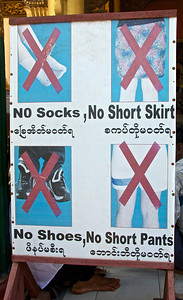 Clothing and Footwear Sign at the Entrance