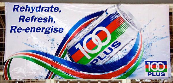 Sports Drink Banner