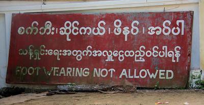 Do Not Wear Your Feet