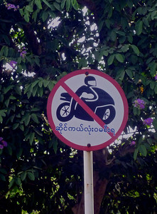 Motorcycles Are Not Allowed in Yangon