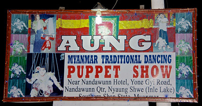 Show Sign Outside the Puppet Theater