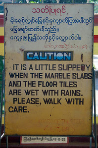 Nice to Have This Sign in English, Too
