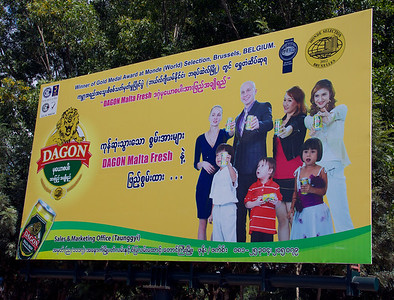 Children Promoting Beer?