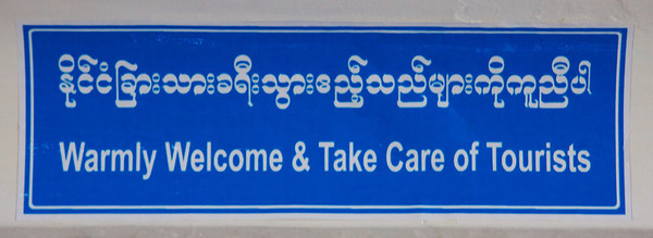 Ubiquitous Sign in Burma