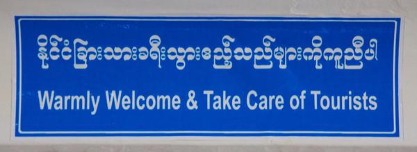 Ubiquitous Sign in Burma