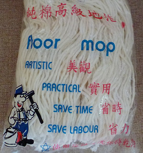 Who knew a mop could be artistic?