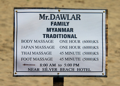 Massage Sign on the Beach